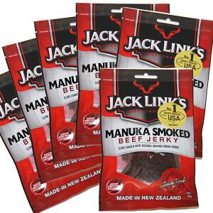 数量限定 訳あり 送料無料 30%OFF ジャックリンクス ビーフジャーキー マヌカスモーク 6袋セット 50g×6 おつまみ USAジャーキNO1商品