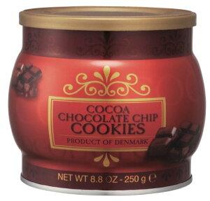 コペンハーゲン チョコチップクッキー 250g クッキー 缶入り