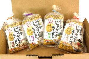 有田農園 じゃがいもラーメン 4種セット(味噌・醤油・とんこつ・塩)
