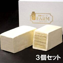 モーツアルトケーク・オ・ブールHIROSHIMA3個冷凍便配送バッケンモーツアルトバターケーキ