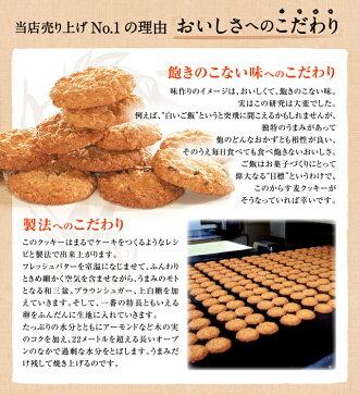 モーツアルトからす麦の焼きたてクッキー2缶入りチョコ=130g×1缶・アーモンド=130g×1缶バッケンモーツアルト