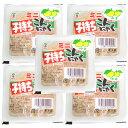 広島産 刺身こんにゃく 絶品 ミニ子持ちこんにゃく 柚子味 (120g)×5個セット 藤利食品