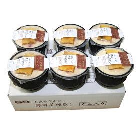 ヤマト食品 茶碗蒸し 瀬戸内産 お魚やさんの海鮮茶碗蒸し たこ入り 230g×6個