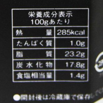 梨フルーツらっきょディップ(わさび入りタルタルソース)1瓶150g【田畑商店】