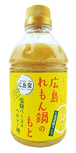 よしの味噌 広島 レモン鍋の素 550g ボトル入