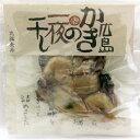 牡蠣 かきの一夜干し 40g 【丸福食品】