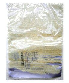 広島県 新名物 くれブランド 平焼かまぼこ 110g 太刀魚入り