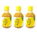 送料無料 よしの味噌 幸せの黄色い めんつゆ 230g×3本 セット 麺つゆ そうめん つゆ