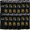 送料無料 加工場直送 スパイシーせんじ肉 12袋入り(70g×12袋)国産の豚胃を使用 一口サイズ手切り 黒胡椒で香ばしく…