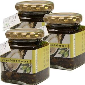 広島牡蠣のオリーブオイル漬け アヒージョテイスト 120g 瓶入り 3本セット 送料無料 かき カキ おつまみ 丸福食品