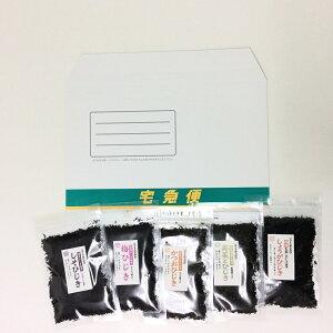ポストお届け品 送料無料 ユタカ食品 ソフトふりかけひじき お好み5種食べ比べセット(各40g×5) ヒジキ 瀬戸内御手洗名産