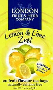 ロンドンフルーツ&ハーブ イギリス土産 レモン&ライムゼスト (20パック入)