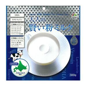大人の賢い粉ミルク 1袋 約15杯分 北海道産 スキムミルク使用 栄養サポートミルク 栄養調整食品 ユニマットリケン