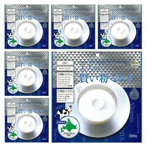 送料込み 大人の賢い粉ミルク 6袋 (300g×6)約90杯分 北海道産 スキムミルク使用 栄養サポートミルク 栄養調整食品 ユニマットリケン