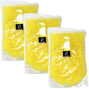 ゆず 果実 原液 100% 3リットル (1L×3)冷凍 無農薬 無添加 業務用 高知県土佐名産会