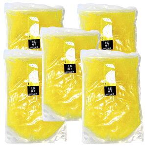 ゆず 果実 原液 100% 5リットル (1L×5)冷凍 無農薬 無添加 業務用 高知県土佐名産会