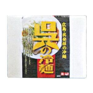 広島 呉名物 呉の冷麺 (生4食箱入り 760g)麺類のパイオニア クラタ食品