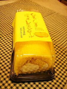 パンフルート 広島米米レモンロール ハーフ