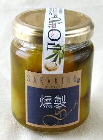 青森産 ほたての燻製 オリーブオイル漬け95g 瓶詰SAKAKINO