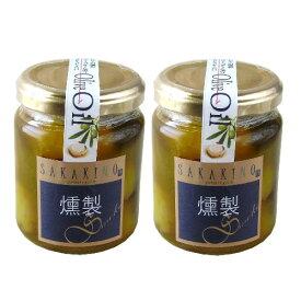 青森産 ほたての燻製 オリーブオイル漬け2本セット(95g×2) 瓶詰SAKAKINO