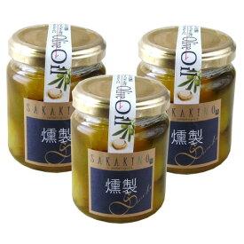 青森産 ほたての燻製 オリーブオイル漬け3本セット(95g×3) 瓶詰SAKAKINO