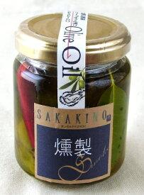 広島産 牡蠣の燻製 オリーブオイル漬け100g 瓶詰SAKAKINO