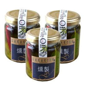 広島産 牡蠣の燻製 オリーブオイル漬け3本セット(100g×3) 瓶詰SAKAKINO
