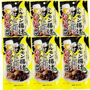 広島名産 ホルモン揚げ せんじ肉 にんにく風味 6袋セット (1袋40g×6) ホルモン珍味 せんじがら 大黒屋食品