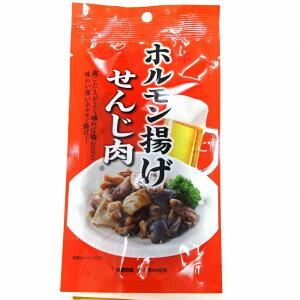 広島名産 せんじ肉 1袋(40g) ホルモン珍味 せんじがら 大黒屋食品
