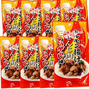 広島名産 ホルモン揚げ せんじ肉 とうがらし味 8袋セット(1袋40g×8) ホルモン珍味 せんじがら 大黒屋食品