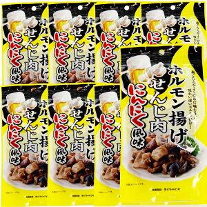 広島名産 ホルモン揚げ せんじ肉 にんにく風味 8袋セット(1袋40g×8) ホルモン珍味 せんじがら 大黒屋食品