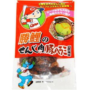 送料無料 広島名産 カープ 勝鯉のせんじ肉 豚ハラミ黒胡椒 1袋65g ホルモン珍味 大黒屋食品 ポストお届け便