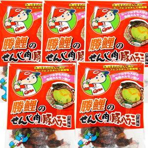 送料無料 広島名産 カープ 勝鯉のせんじ肉 豚ハラミ黒胡椒 5袋セット(65g×5)ホルモン珍味 せんじがら 大黒屋食品 ポストお届け便