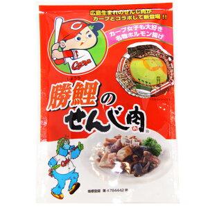 送料無料 広島名産 カープ 勝鯉のせんじ肉 1袋 (65g) ホルモン珍味 せんじがら 大黒屋食品 ポストお届け便