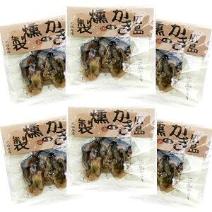 送料無料 牡蠣 かきの燻製 40g 6袋セット 真空包装 広島県 丸福食品