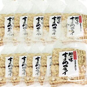 送料無料 郷の味 するめフライ 7枚入り 10袋 しっとりやわらかタイプ一番人気 イカフライ イカ天 おつまみ 宴会