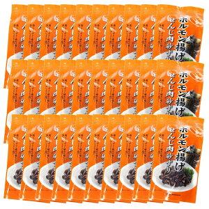 送料無料 広島名産 砂ずりせんじ肉 30袋セット (40g×30) ホルモン珍味 せんじがら大黒屋食品
