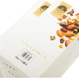 送料無料 ナッツスナッキング TP アーモンド&フルーツ 20g 1箱12袋入 2箱セット グルテン不使用 おつまみ