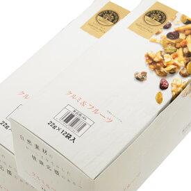 送料無料 ナッツスナッキング TP クルミ&フルーツ 22g 1箱12袋入 2箱セット グルテン不使用 おつまみ