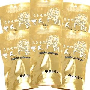 広島名物 せんじ肉 牛ホルモン 6袋(40g×6) 国産の牛ホルモンを使用 送料無料 おつまみ せんじがら 広島名物珍味