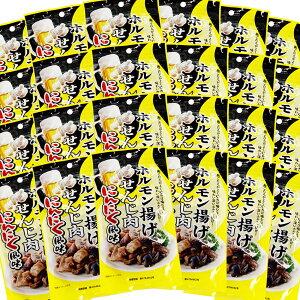 広島名産 せんじ肉 にんにく風味 24袋セット(1袋40g) 送料無料 ホルモン珍味 せんじがら 大黒屋食品