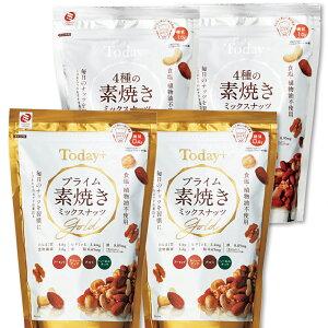 プライム素焼き ミックスナッツ 4種の素焼き ミックスナッツ 1袋300g 4袋セット 送料無料 ロカボ 食塩&植物油不使用 おつまみ