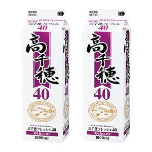 高千穂フレッシュ40 1,000ml 2本セット 送料込み クール便 デーリィ南日本酪農 ホイップクリーム プレミアムクリーム ケーキ材料 業務用 生クリーム