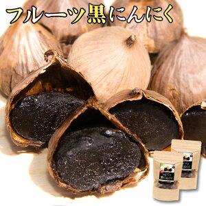 栃木屋 フルーツ 黒にんにく 1袋 10個入り 2袋セット 送料無料 中国産 ドライフルーツのような甘味と食感