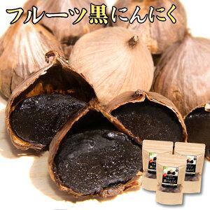 栃木屋 フルーツ 黒にんにく 1袋 10個入り 3袋セット 送料無料 中国産 ドライフルーツのような甘味と食感