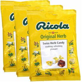送料込み リコラ オリジナル ハーブ キャンディー 1袋70g 3袋セット スイスハーブキャンディー のど飴 合成香料着色不使用