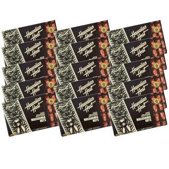 送料無料ハワイお土産ハワイアンホストマカダミアナッツチョコレート226g(8oz16粒)×15箱セット