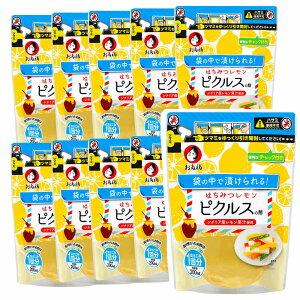 はちみつ レモン ピクルスの酢 1箱(200ml×10個) 袋の中でそのまま漬けられる本格漬物 オタフクソース