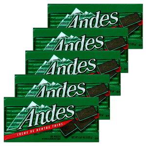 アンデスチョコレート クリーム ミントシン 132g 5個セット クール便 送料込み アメリカチョコ 輸入チョコレート