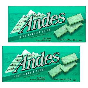 アンデスチョコレート ミント パフェシン 132g 2個セット クール便 送料込み アメリカチョコ 輸入チョコレート